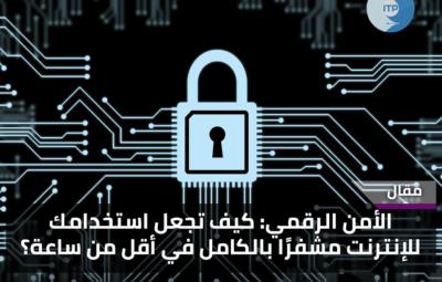 instant-articles-encrypt